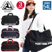 Bellezza(ベレッツァ)のバッグ・鞄/ボストンバッグ