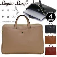 Bellezza(ベレッツァ)のバッグ・鞄/ビジネスバッグ