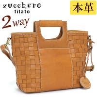 Bellezza(ベレッツァ)のバッグ・鞄/その他バッグ