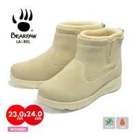 PROVENCE(プロヴァンス)のシューズ・靴/サイドゴアブーツ
