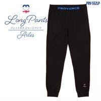 PROVENCE(プロヴァンス)のパンツ・ズボン/クロップドパンツ・サブリナパンツ
