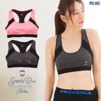 PROVENCE(プロヴァンス)のスポーツウェア・フィットネスウェア/スポーツ・フィットネス用ブラジャー