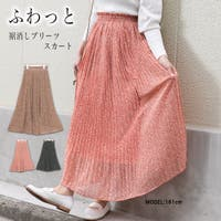 Pumpkin  Port(パンプキンポート)のスカート/プリーツスカート