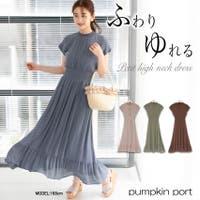 Pumpkin  Port | PPNW0002571