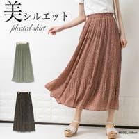 Pumpkin  Port(パンプキンポート)のスカート/ロングスカート・マキシスカート
