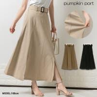 Pumpkin  Port | PPNW0002609