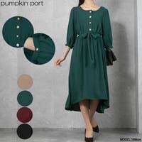 Pumpkin  Port | PPNW0002789