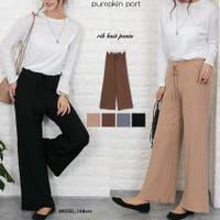 Pumpkin  Port(パンプキンポート)のパンツ・ズボン/ワイドパンツ
