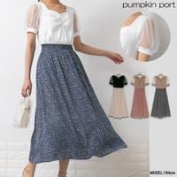 Pumpkin  Port | PPNW0002695