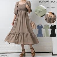Pumpkin  Port | PPNW0002674