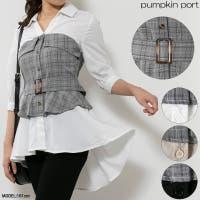 Pumpkin  Port(パンプキンポート)のトップス/ブラウス