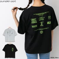Pumpkin  Port | PPNW0002696