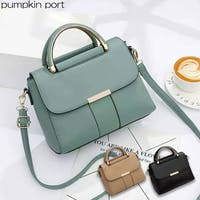 Pumpkin  Port | PPNW0002832
