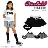PuriBuni (プリブニ)のスカート/ミニスカート