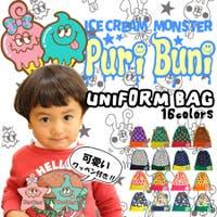PuriBuni (プリブニ)のバッグ・鞄/巾着袋
