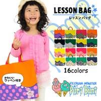 PuriBuni (プリブニ)のバッグ・鞄/トートバッグ
