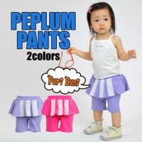 PuriBuni (プリブニ)のスカート/フレアスカート