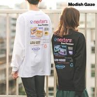 MODISH GAZE | RADM0000338