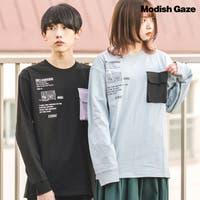 MODISH GAZE | RADM0000340