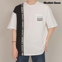 MODISH GAZE | RADM0000352