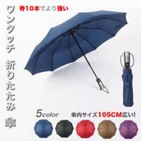 RAiseNsE (ライセンス)の小物/傘・日傘・折りたたみ傘