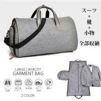 RAiseNsE (ライセンス)のバッグ・鞄/トラベルバッグ