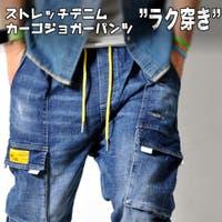 RAiseNsE (ライセンス)のパンツ・ズボン/デニムパンツ・ジーンズ