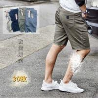 RAiseNsE (ライセンス)のパンツ・ズボン/ショートパンツ