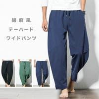 RAiseNsE (ライセンス)のパンツ・ズボン/クロップドパンツ・サブリナパンツ