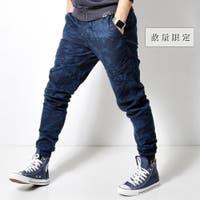 RAiseNsE (ライセンス)のパンツ・ズボン/ジョガーパンツ