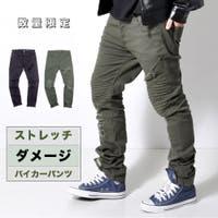 RAiseNsE (ライセンス)のパンツ・ズボン/スキニーパンツ