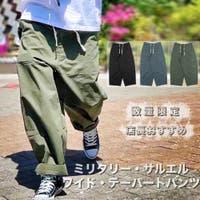 RAiseNsE (ライセンス)のパンツ・ズボン/サルエルパンツ