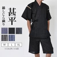 RAiseNsE (ライセンス)の浴衣・着物/甚平