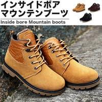 RAiseNsE (ライセンス)のシューズ・靴/ブーツ