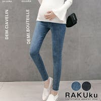 RAKUku | RKKW0000819