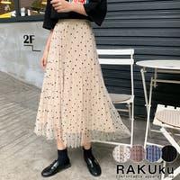 RAKUku(ラクク)のスカート/プリーツスカート