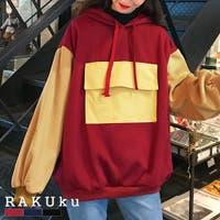 RAKUku(ラクク)のトップス/パーカー