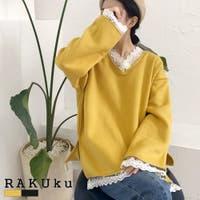 RAKUku(ラクク)のトップス/トレーナー