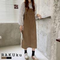RAKUku(ラクク)のワンピース・ドレス/サロペット