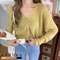 RAKUku(ラクク)のトップス/カーディガン