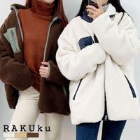 RAKUku(ラクク)のアウター(コート・ジャケットなど)/ブルゾン