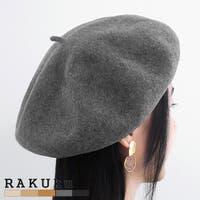 RAKUku(ラクク)の帽子/ベレー帽
