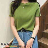 RAKUku | RKKW0001246