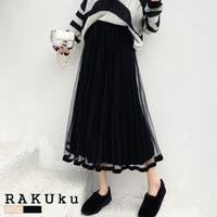 RAKUku(ラクク)のスカート/フレアスカート
