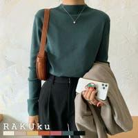 RAKUku | RKKW0001902