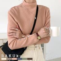 RAKUku | RKKW0001901