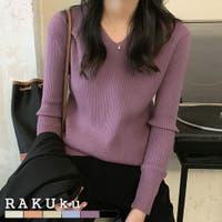 RAKUku | RKKW0001899