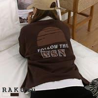 RAKUku   RKKW0001861