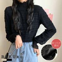 RAKUku | RKKW0001863