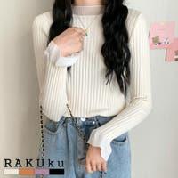 RAKUku | RKKW0001845